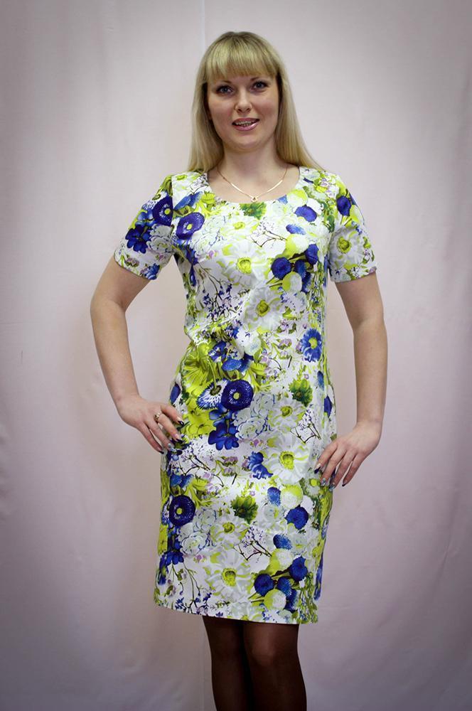 Женская Одежда Оптом От Производителя Дешево